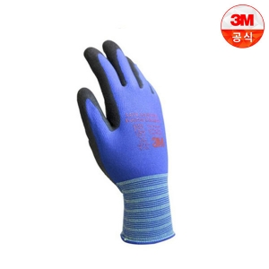 525 Latex Micro Palm blue